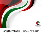 national flag of united arab... | Shutterstock .eps vector #1223791504