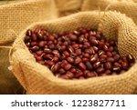 heap of raw red mung bean or... | Shutterstock . vector #1223827711