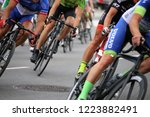 cycle race  august 27  2018 ... | Shutterstock . vector #1223882491
