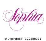 girl's name elegant vector... | Shutterstock .eps vector #122388331