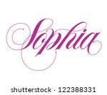 girl's name elegant vector... | Shutterstock .eps vector #122388331