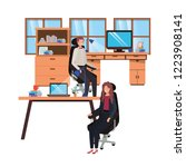 couple of business in the work... | Shutterstock .eps vector #1223908141