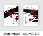 black red ink brush stroke on... | Shutterstock .eps vector #1223932111