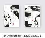 black ink brush stroke on white ... | Shutterstock .eps vector #1223932171