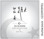 24 kasim ogretmenler gunu...   Shutterstock .eps vector #1223959951