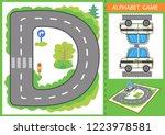 children game alphabet. kids... | Shutterstock .eps vector #1223978581