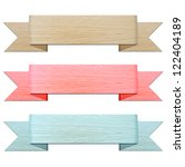 vintage wood header and banner...   Shutterstock . vector #122404189
