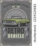 retro vehicles service center... | Shutterstock .eps vector #1224124681