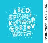 new year's alphabet. christmas... | Shutterstock .eps vector #1224130507