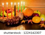 kwanzaa holiday concept with... | Shutterstock . vector #1224162307