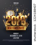 new year party poster template. ... | Shutterstock .eps vector #1224188407