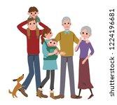 three generations smiling... | Shutterstock . vector #1224196681