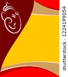 ganesha the lord of wisdom... | Shutterstock .eps vector #1224199054