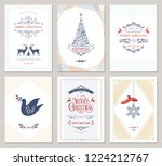 elegant vertical winter... | Shutterstock .eps vector #1224212767