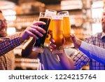 close up of friends making a... | Shutterstock . vector #1224215764