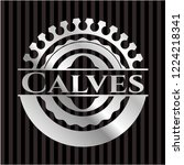 calves silver shiny badge | Shutterstock .eps vector #1224218341