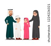 happy middle eastern family ... | Shutterstock .eps vector #1224226321