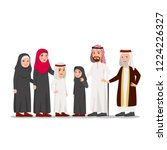 group of arabian family child ... | Shutterstock .eps vector #1224226327