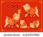 lovely piggy wearing chinese... | Shutterstock . vector #1224254581
