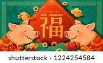 fortune word written in chinese ... | Shutterstock . vector #1224254584