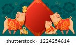lovely paper art piggy which... | Shutterstock . vector #1224254614