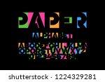 paper applique font  alphabet... | Shutterstock .eps vector #1224329281