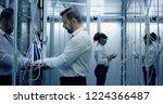 diverse engineers work in the...   Shutterstock . vector #1224366487