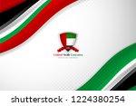 national flag of united arab... | Shutterstock .eps vector #1224380254