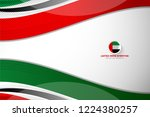national flag of united arab... | Shutterstock .eps vector #1224380257