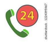 24h call center   help icon ... | Shutterstock .eps vector #1224395467
