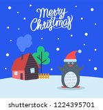 merry christmas greeting poster ...   Shutterstock .eps vector #1224395701