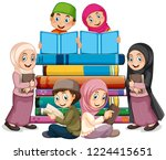 muslim children reading book... | Shutterstock .eps vector #1224415651