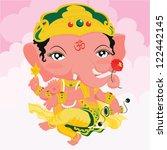 ganesha | Shutterstock .eps vector #122442145