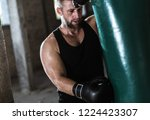 male boxer resting after... | Shutterstock . vector #1224423307