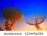 the silhouette of a radio... | Shutterstock . vector #1224456334