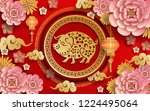 happy chinese new year 2019... | Shutterstock .eps vector #1224495064