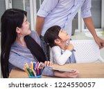 happy family is doing... | Shutterstock . vector #1224550057