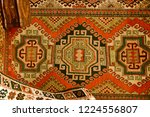 azerbaijan carpets in budapest | Shutterstock . vector #1224556807