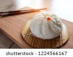 steamed stuff bun pork with... | Shutterstock . vector #1224566167