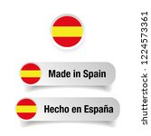 made in spain label set | Shutterstock .eps vector #1224573361