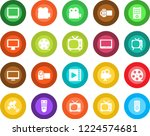 round color solid flat icon set ... | Shutterstock .eps vector #1224574681