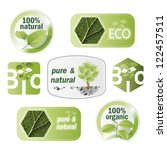 set of bio  eco  organic... | Shutterstock . vector #122457511
