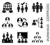 business women   teamwork   Shutterstock .eps vector #1224591331