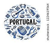 portugal landmarks set. round... | Shutterstock .eps vector #1224619564