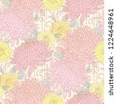 pink and yellow chrysanthemums... | Shutterstock .eps vector #1224648961