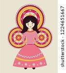 al mawlid al nabawi bride  ... | Shutterstock .eps vector #1224651667