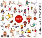 cartoon illustration of people... | Shutterstock .eps vector #1224658861