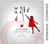 24 kasim ogretmenler gunu... | Shutterstock .eps vector #1224664414