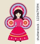 al mawlid al nabawi bride  ... | Shutterstock .eps vector #1224679594