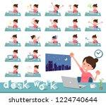 a set of women in sportswear on ... | Shutterstock .eps vector #1224740644